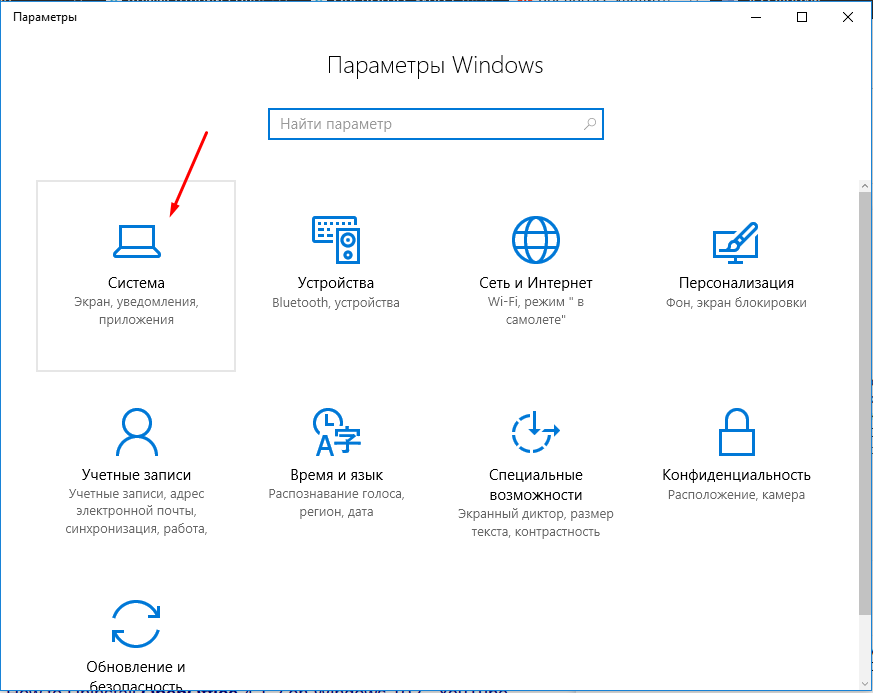 Как удалить OpenOffice с компьютера
