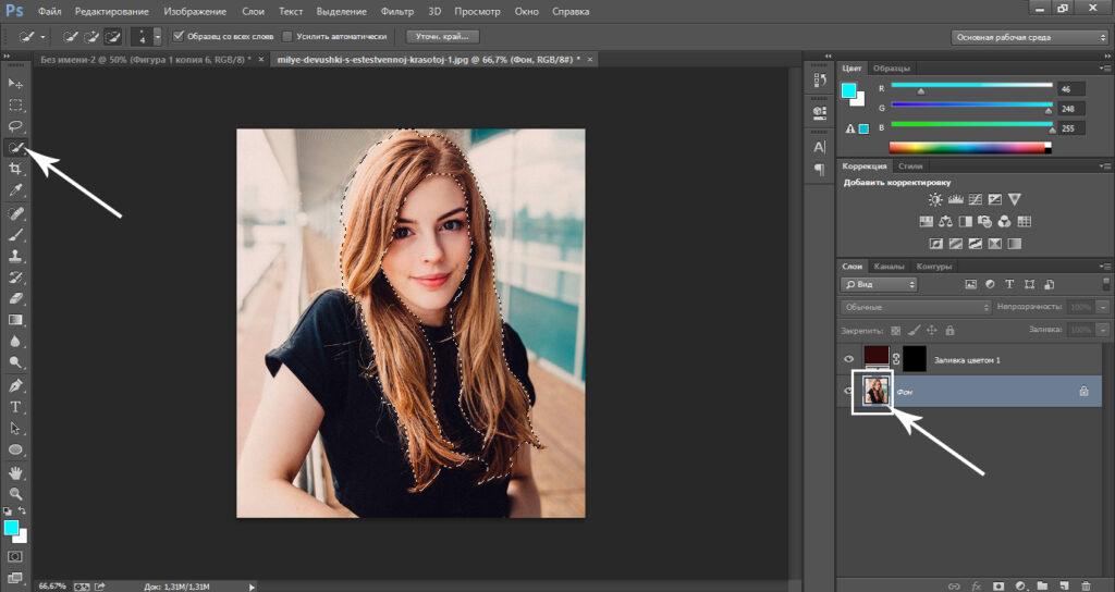 редактор фото изменить цвет волос
