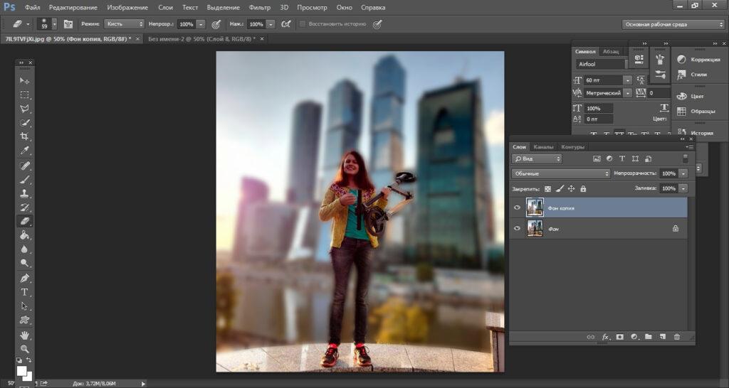 Как размыть задний фон в Photoshop
