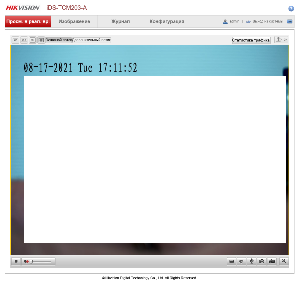 Hikvision IDS-TCM203-A первоначальная настройка подключения