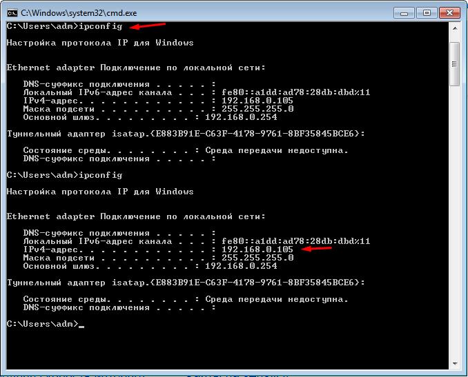 """При попытки подключения к IP камере ошибка  """"не удается открыть эту страницу"""""""