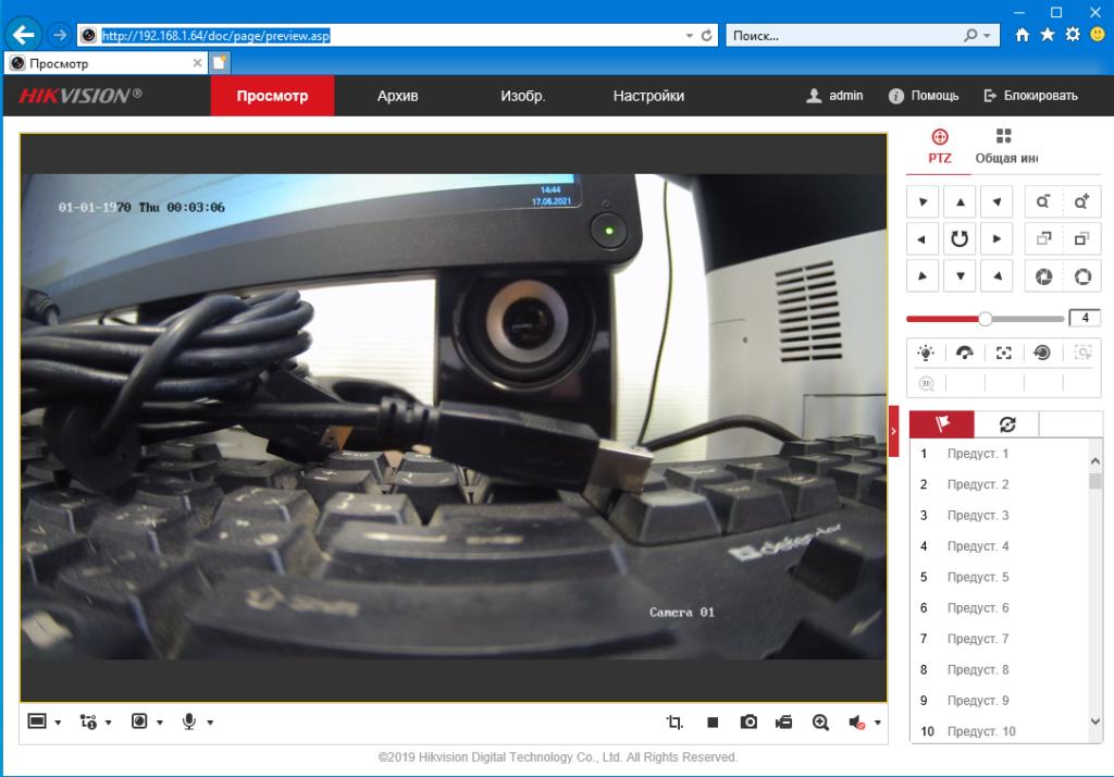 Hikvision DS-2CD2643G0-IZS как подключить камеру