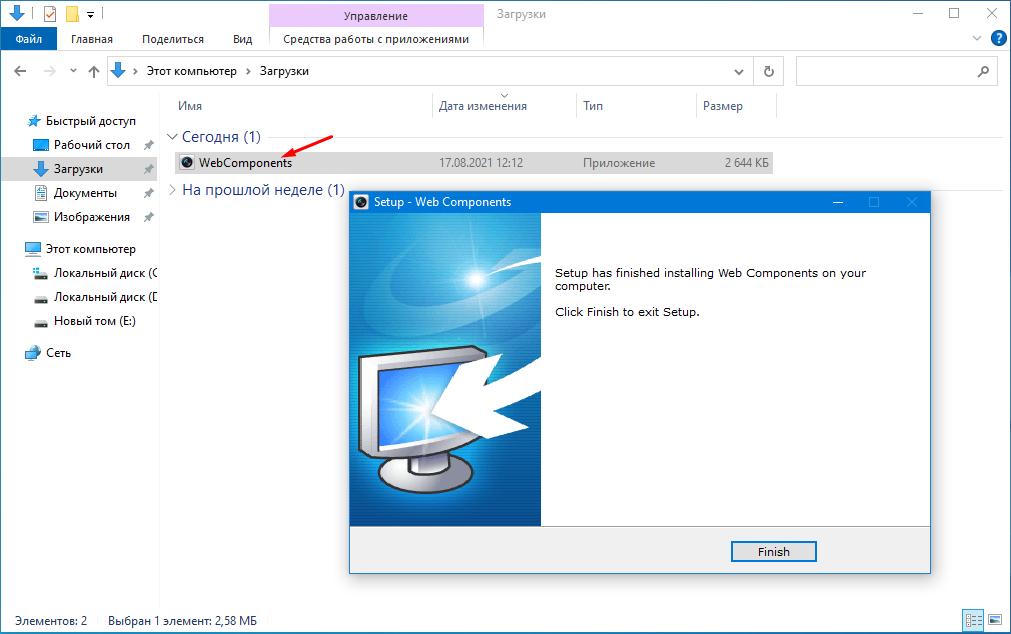 Hikvision DS-2CD2643G0-IZS нет изображжения