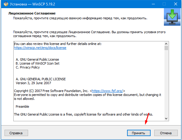 Файлы из Linux в Windows