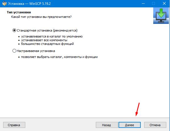 Linux в Windows  программа для передачи файлов