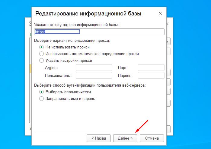 """1C  """"ошибка HTTP  при обращении к серверу или """""""