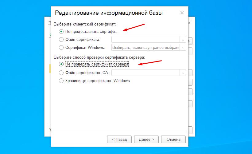 """1C Предприятие """"ошибка HTTP  при обращении к серверу или """""""