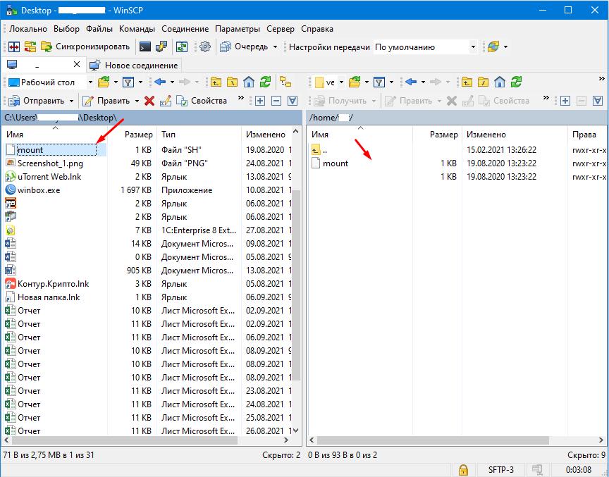 Как передавать файлы из Linux в Windows и обратно